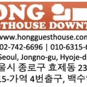 Hostele i Schroniska - Air Hostel Seoul
