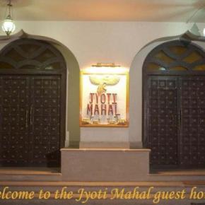 Hostele i Schroniska - Hotel Jyoti Mahal