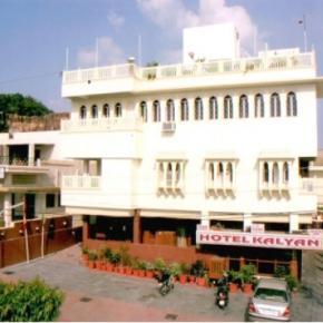 Hostele i Schroniska - Hotel Kalyan