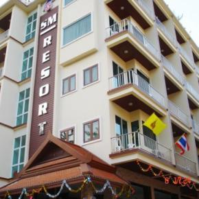 Hostele i Schroniska - SM Resort