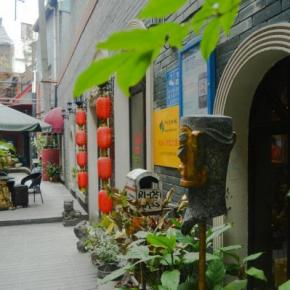 Hostele i Schroniska - Shanghai Soho Youth Hostel