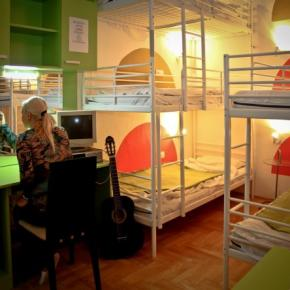 Hostele i Schroniska - Hostel Budapest Center