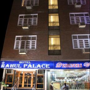 Hostele i Schroniska - Hotel Rahul Palace