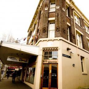 Hostele i Schroniska - Big Hostel Sydney