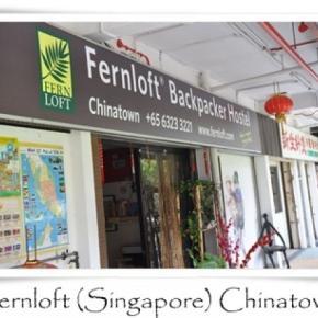 Hostele i Schroniska - Fernloft (Singapore) Chinatown
