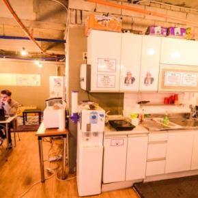 Hostele i Schroniska - Kimchee Sinchon Guesthouse