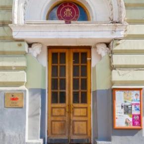 Hostele i Schroniska - Bear Hostel Mayakovskaya