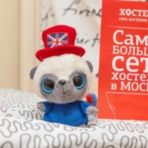 Hostele i Schroniska - Hostels Rus-Akademicheskaya