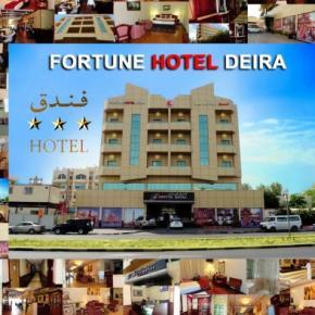 Hostele i Schroniska - Fortune Hotel Deira