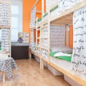 Hostele i Schroniska - Hostel Rus - On Valovaya