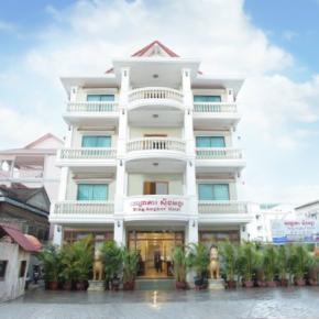 Hostele i Schroniska - Nagara Angkor Boutique
