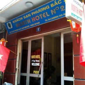Hostele i Schroniska - North Hotel N.2