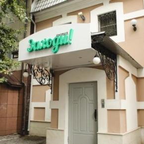 Hostele i Schroniska - Hostel Zakhodi na Belorusskoy