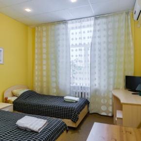 Hostele i Schroniska - Hostel EK