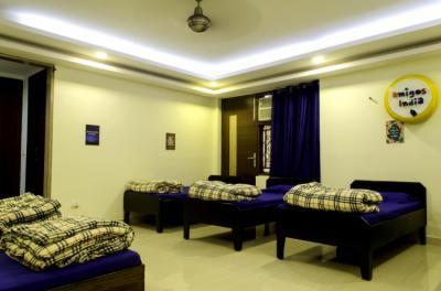 Hostele i Schroniska - Hostel Amigosindia