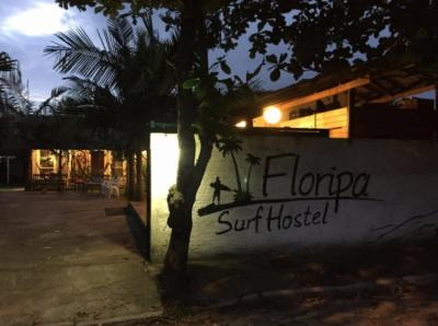 Hostele i Schroniska - Floripa Surf Hostel
