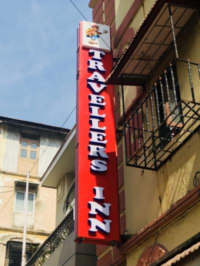 Hostele i Schroniska - Hostel Travellers Inn