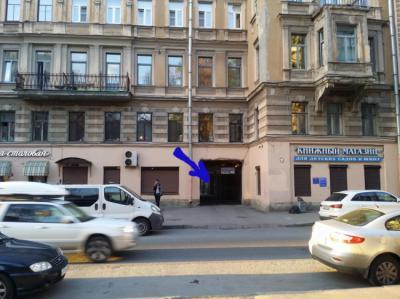 Hostele i Schroniska - Shtil Hostel