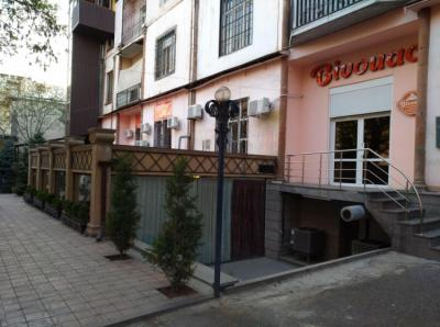 Hostele i Schroniska - Hostel Bivouac