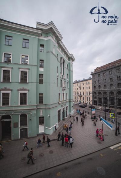 Hostele i Schroniska - No Rain No Pain Hostel